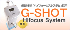 G-Shot  GSD