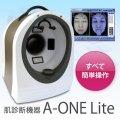 肌診断機器 A-ONE Lite(エイ・ワン・ライト)