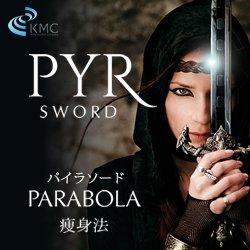 画像1: PYR SWORD (パイラソード)