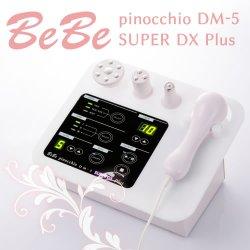 画像1: ベベ・ピノッチオDM-5 SUPER DX Plus(スーパーデラックス プラス)
