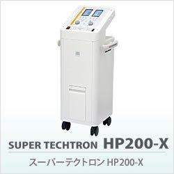 画像1: スーパーテクトロン HP200-X
